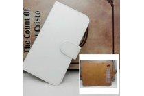 Фирменный чехол-книжка из качественной импортной кожи с подставкой застёжкой и визитницей для Cubot Max белый