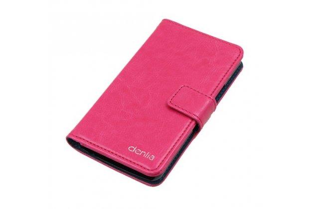 Фирменный чехол-книжка из качественной импортной кожи с подставкой застёжкой и визитницей для Cubot Max розовый