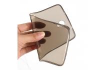 Фирменная ультра-тонкая полимерная из мягкого качественного силикона задняя панель-чехол-накладка для Cubot Max черная