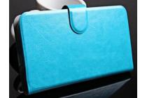 Фирменный чехол-книжка из качественной импортной кожи с подставкой застёжкой и визитницей для CUBOT P5 голубой