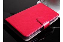 Фирменный чехол-книжка из качественной импортной кожи с подставкой застёжкой и визитницей для CUBOT P5 розовый