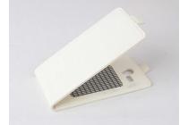 Фирменный оригинальный вертикальный откидной чехол-флип для CUBOT P5 белый из натуральной кожи Prestige Италия
