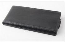 Фирменный оригинальный вертикальный откидной чехол-флип для CUBOT P5 черный из натуральной кожи Prestige Италия