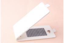 Фирменный оригинальный вертикальный откидной чехол-флип для CUBOT P6 белый из натуральной кожи Prestige Италия