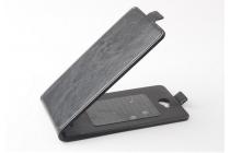 Фирменный оригинальный вертикальный откидной чехол-флип для CUBOT P6 черный из натуральной кожи Prestige Италия