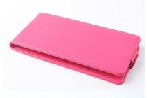 Фирменный оригинальный вертикальный откидной чехол-флип для CUBOT P6 розовый из натуральной кожи Prestige Италия