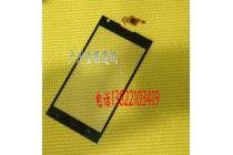 Фирменное сенсорное стекло-тачскрин на  CUBOT P7 черный и инструменты для вскрытия + гарантия