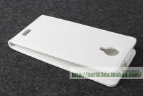 Фирменный оригинальный вертикальный откидной чехол-флип для CUBOT P7 белый из натуральной кожи Prestige Италия
