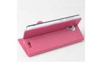 Фирменный чехол-книжка из качественной импортной кожи с подставкой застёжкой и визитницей для CUBOT P7 розовый
