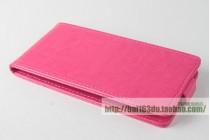 Фирменный оригинальный вертикальный откидной чехол-флип для CUBOT P7 розовый из натуральной кожи Prestige Италия