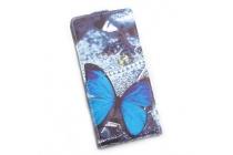 Фирменный вертикальный откидной чехол-флип для  CUBOT Rainbow тематика Голубая Бабочка