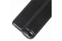 Фирменный оригинальный вертикальный откидной чехол-флип для CUBOT Rainbow черный из натуральной кожи Prestige Италия