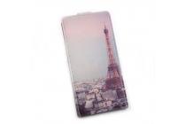 Фирменный вертикальный откидной чехол-флип для  CUBOT Rainbow тематика Париж