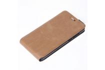 Фирменный оригинальный вертикальный откидной чехол-флип для CUBOT Rainbow коричневый из натуральной кожи Prestige Италия