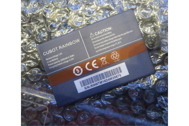 Фирменная аккумуляторная батарея 2200mAh на телефон CUBOT Rainbow 1 (Кубот Рейнбоу)  + инструменты для вскрытия + гарантия