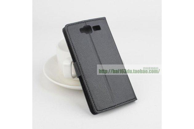 Фирменный чехол-книжка из качественной импортной кожи с подставкой застёжкой и визитницей для CUBOT S200 черный