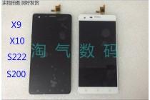 Фирменный LCD-ЖК-сенсорный дисплей-экран-стекло с тачскрином на телефон CUBOT S200  черный + гарантия