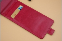 Фирменный оригинальный вертикальный откидной чехол-флип для CUBOT S200 розовый из натуральной кожи Prestige Италия