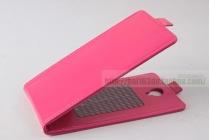 Фирменный оригинальный вертикальный откидной чехол-флип для CUBOT S350 розовый из натуральной кожи Prestige Италия