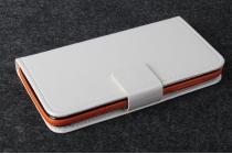 Фирменный чехол-книжка из качественной импортной кожи с подставкой застёжкой и визитницей для CUBOT S350 белый