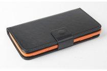Фирменный чехол-книжка из качественной импортной кожи с подставкой застёжкой и визитницей для CUBOT S350 черный