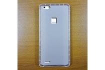 Фирменная ультра-тонкая полимерная из мягкого качественного силикона задняя панель-чехол-накладка для CUBOT S500 белая