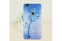 Фирменная роскошная задняя панель-чехол-накладка из мягкого силикона с объемным  3D изображением  на CUBOT S550 c с безумно красивым рисунком  тематика Капли Дождя
