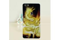 Фирменная роскошная задняя панель-чехол-накладка из мягкого силикона с объемным  3D изображением  на CUBOT S550 c с безумно красивым рисунком  тематика Китайский Дракон