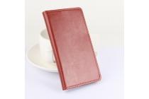 Фирменный чехол-книжка из качественной импортной кожи с подставкой застёжкой и визитницей для CUBOT S550 коричневый