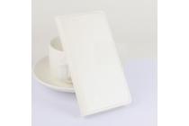 Фирменный чехол-книжка из качественной импортной кожи с подставкой застёжкой и визитницей для CUBOT S550 белый