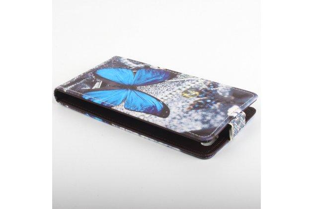Фирменный вертикальный откидной чехол-флип для  CUBOT S550 тематика Голубая Бабочка
