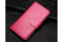 Фирменный чехол-книжка из качественной импортной кожи с подставкой застёжкой и визитницей для Cubot S9 розовый