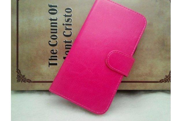 Фирменный чехол-книжка из качественной импортной кожи с подставкой застёжкой и визитницей для CUBOT T9 розовый