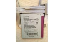 Фирменная аккумуляторная батарея 2100mAh  на телефон CUBOT T9 + инструменты для вскрытия + гарантия