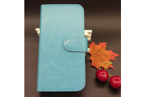 Фирменный чехол-книжка из качественной импортной кожи с подставкой застёжкой и визитницей для Cubot Z100 Pro голубой