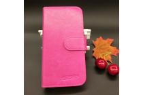 Фирменный чехол-книжка из качественной импортной кожи с подставкой застёжкой и визитницей для Cubot Z100 Pro розовый