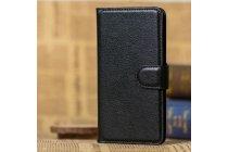 Фирменный чехол-книжка для CUBOT Z100 с визитницей и мультиподставкой черный кожаный