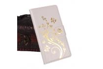 Фирменный уникальный необычный чехол-подставка для CUBOT Z100 белый тематика Золотое Цветение