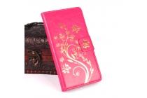 Фирменный уникальный необычный чехол-подставка для CUBOT Z100 розовый тематика Золотое Цветение