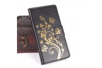 Фирменный уникальный необычный чехол-подставка для CUBOT Z100 черны  тематика Золотое Цветение