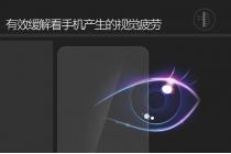 Фирменное защитное закалённое противоударное стекло премиум-класса из качественного японского материала с олеофобным покрытием для планшета Dell Venue 10 Pro 5000