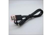 Фирменный оригинальный USB дата-кабель для планшета Dell Venue 10 Pro 5000 + гарантия