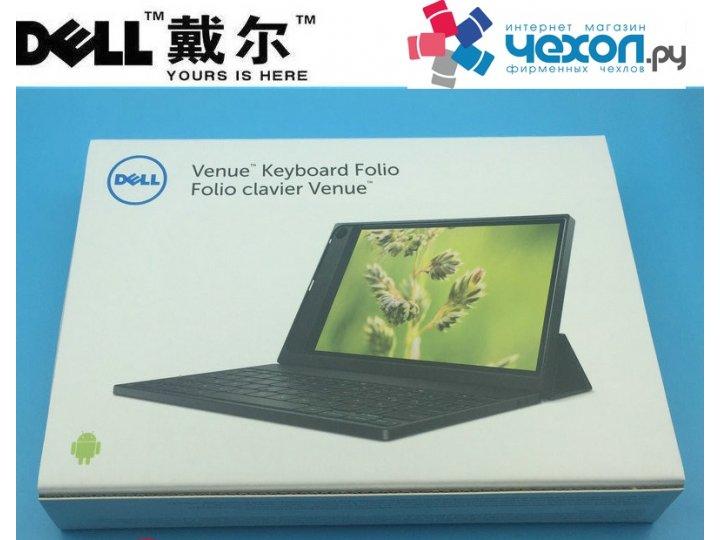 Фирменная оригинальная съемная клавиатура/док-станция/база MJKG6/ KW14M01 Keyboard Folio для планшета Dell Ven..