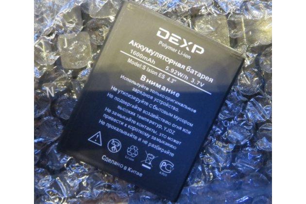 Фирменная аккумуляторная батарея 1600mAh на телефон DEXP Ixion ES 4.3 + инструменты для вскрытия + гарантия