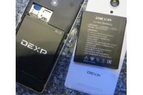 Фирменная аккумуляторная батарея 1800mAh на телефон DEXP Ixion ES145 Life + инструменты для вскрытия + гарантия