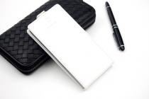 Фирменный оригинальный вертикальный откидной чехол-флип для Digma Linx C500 Белый из натуральной кожи Prestige Италия