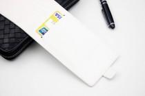 Фирменный оригинальный вертикальный откидной чехол-флип для Digma VOX S501 3G БЕЛЫЙ из натуральной кожи Prestige Италия