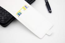 Вертикальный откидной чехол-флип для Digma Vox S502 3G Белый из натуральной кожи Prestige Италия