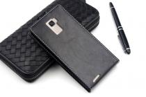 Откидной чехол-флип для Digma Vox S502 3G черный тематика Не трогай мой телефон