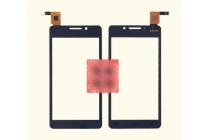 Фирменное сенсорное-стекло-тачскрин на DNS S4503Q черный + инструменты для вскрытия + гарантия